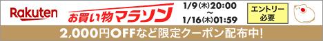 f:id:daikous:20200110160307p:plain