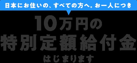 f:id:daikous:20200523142913p:plain