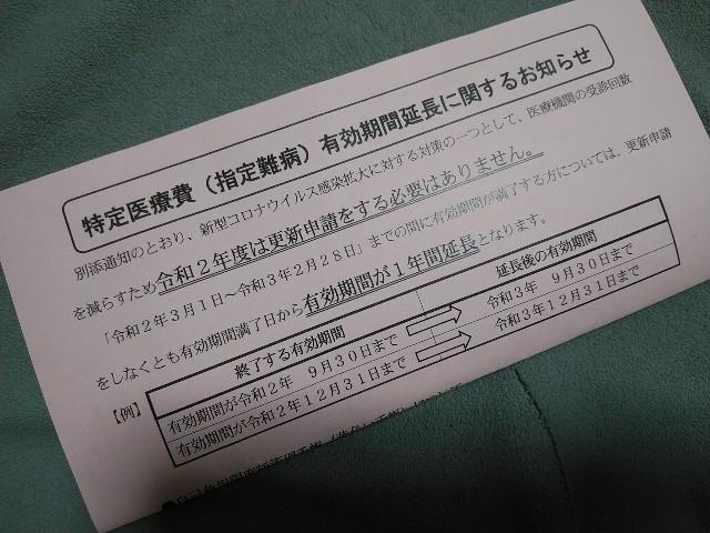 f:id:daikous:20200524205005j:plain