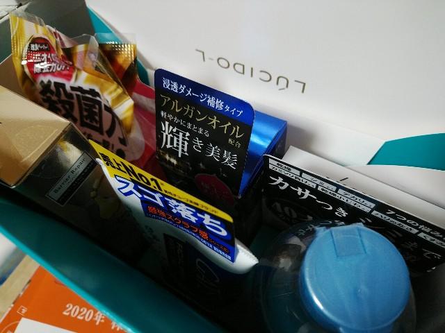 f:id:daikous:20200609104409j:plain