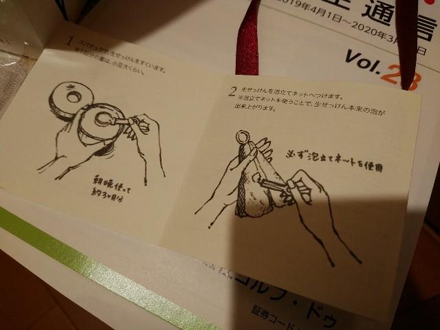 f:id:daikous:20200702100147j:plain