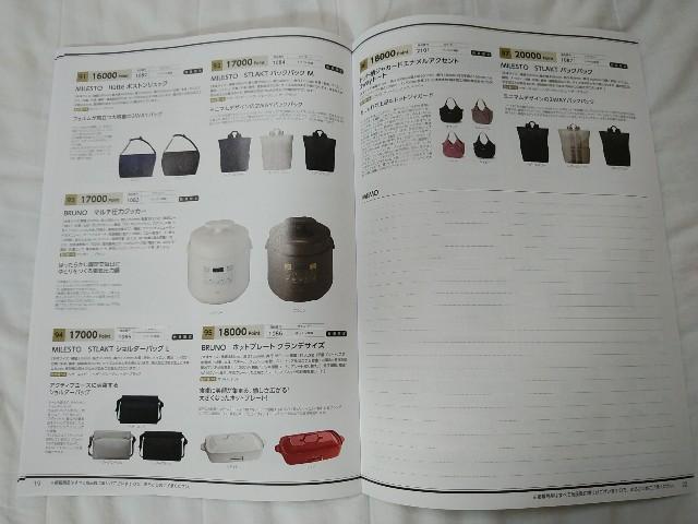 f:id:daikous:20201001181324j:plain