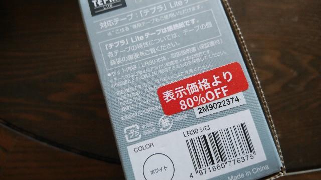 f:id:daikous:20210224125515j:plain