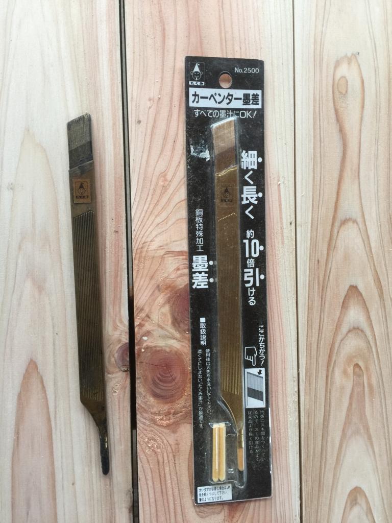 f:id:daikuitiban:20170215153325j:plain