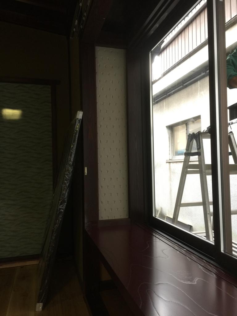 f:id:daikuitiban:20170404232418j:plain