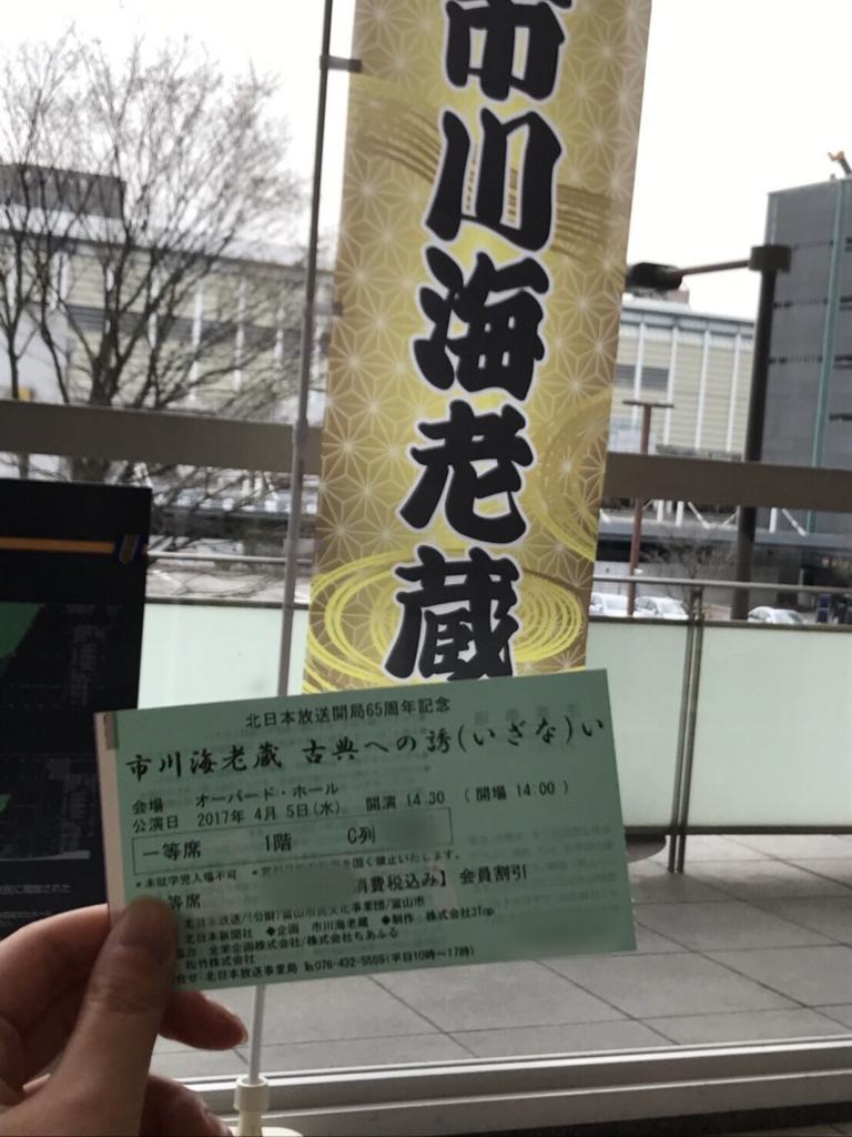 f:id:daikuitiban:20170405220936j:plain