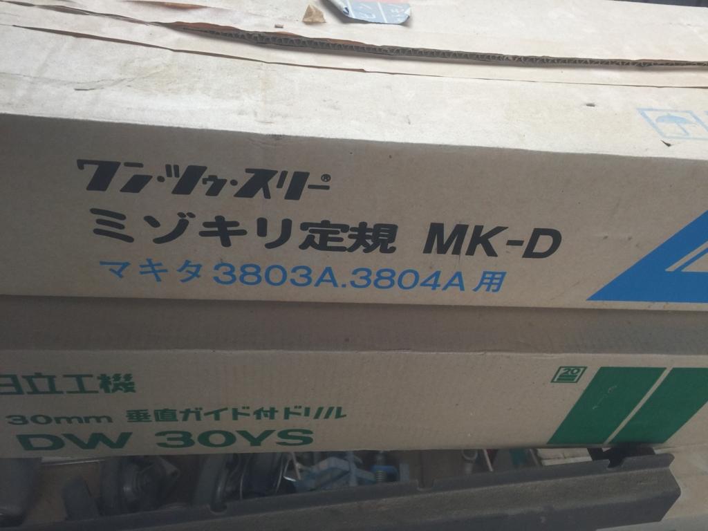 f:id:daikuitiban:20170414213142j:plain