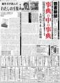 f:id:daily-ekoda:20121116141305j:image:medium:left