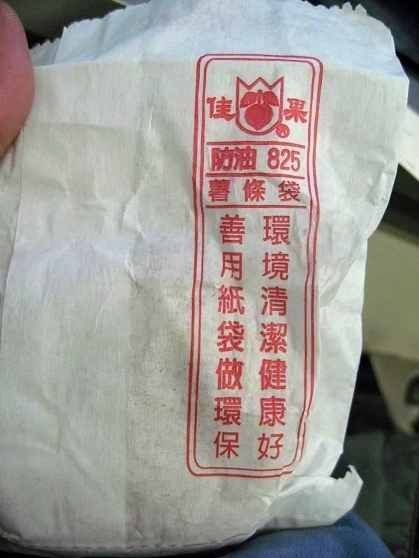 f:id:dailykozo:20090102231953j:image