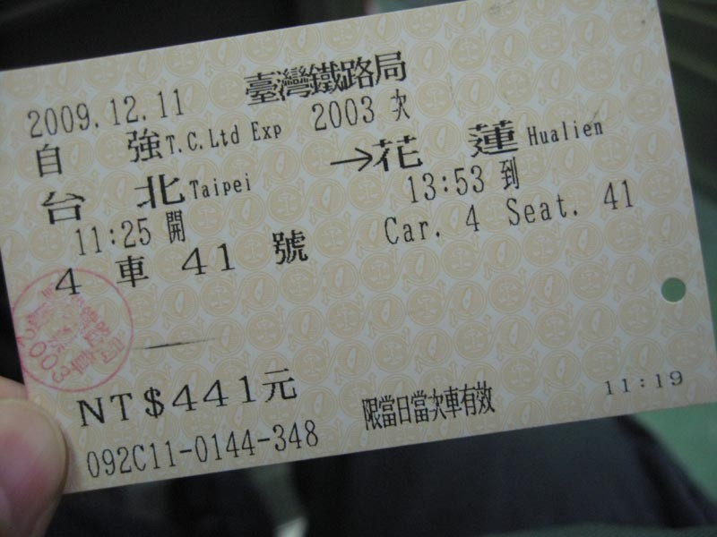 f:id:dailykozo:20091211143514j:image