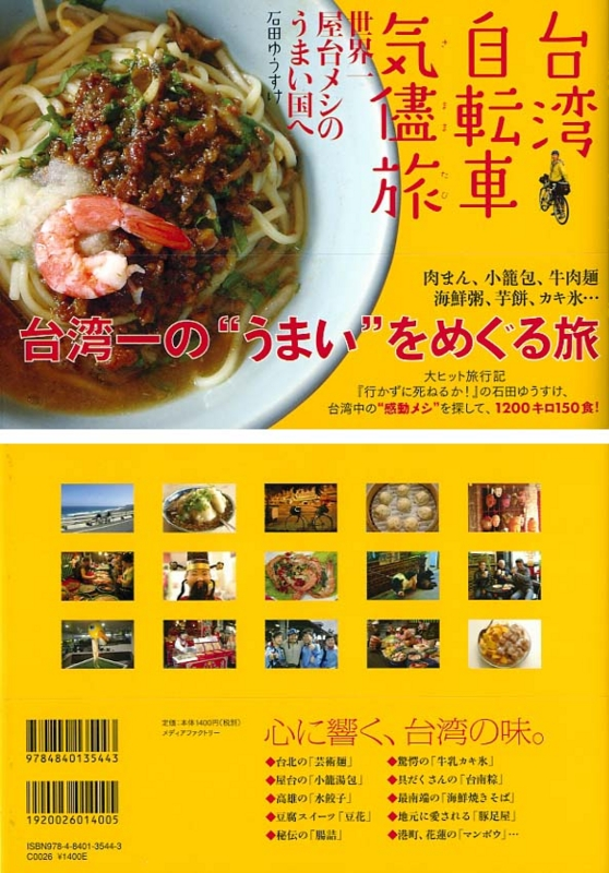 f:id:dailykozo:20101017144453j:image