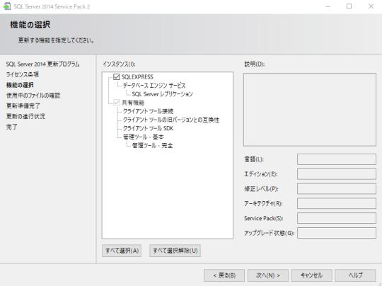 f:id:dailymedia_su:20180914221256p:plain
