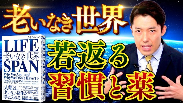 f:id:daimajin1996:20210928015424j:image