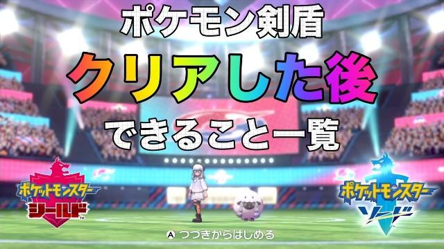 f:id:daimajin1996:20211004181537j:image