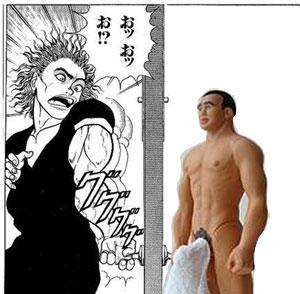 f:id:daimaoh:20140115171041j:image