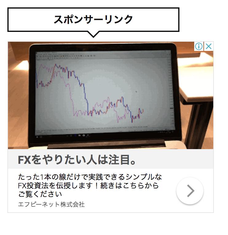 f:id:daimaru-side:20180104220353p:plain
