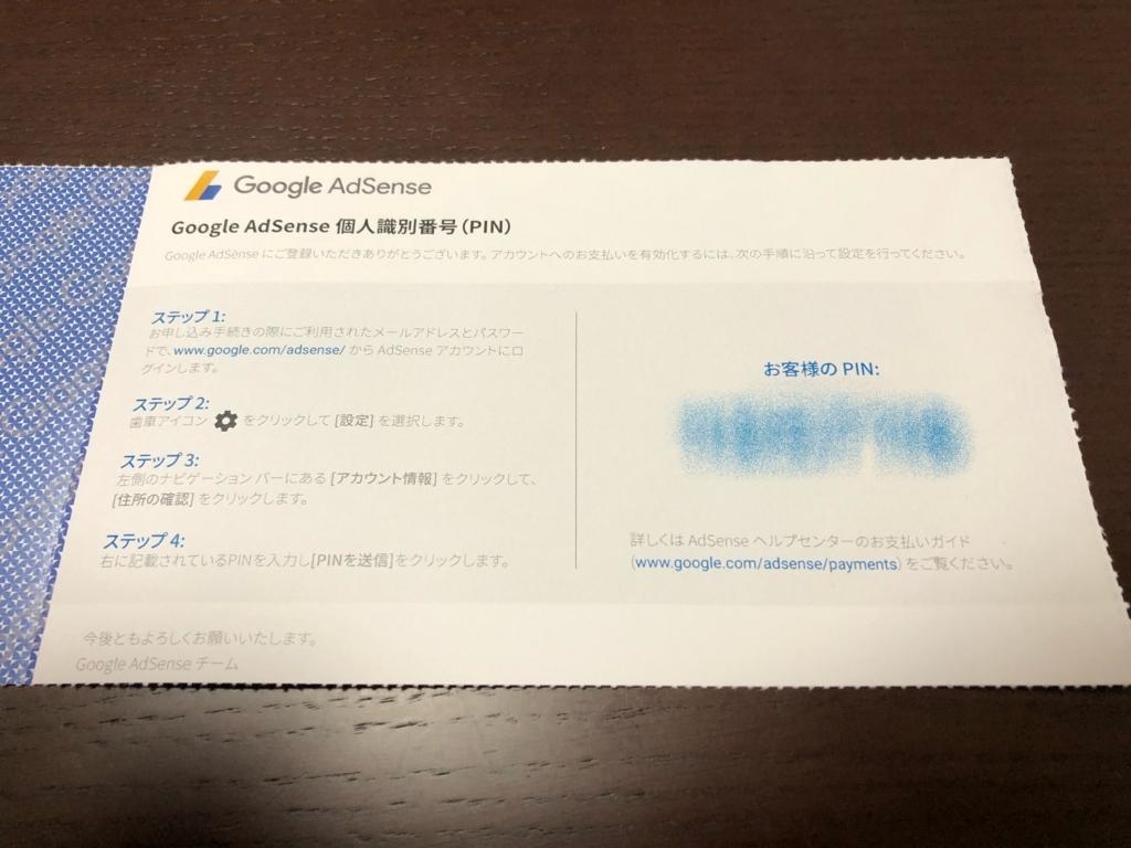 f:id:daimaru-side:20180130000903j:plain
