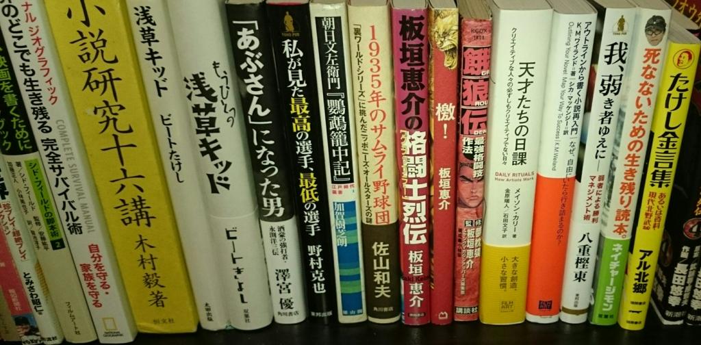 f:id:daimasa3660:20170309134731j:plain