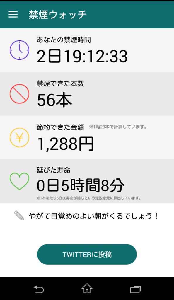 f:id:daimasa3660:20170428114416j:plain