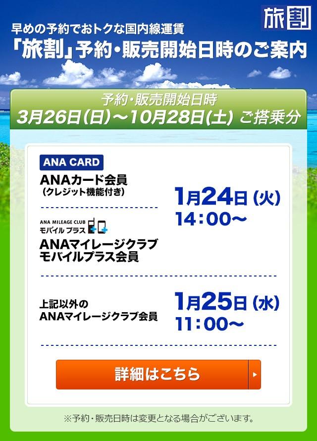 f:id:daimazin52:20170110155328j:plain