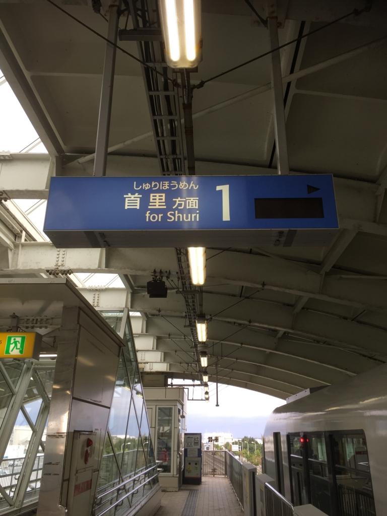 f:id:daimazin52:20170113091011j:plain