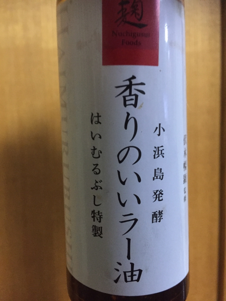 f:id:daimazin52:20170131075556j:plain