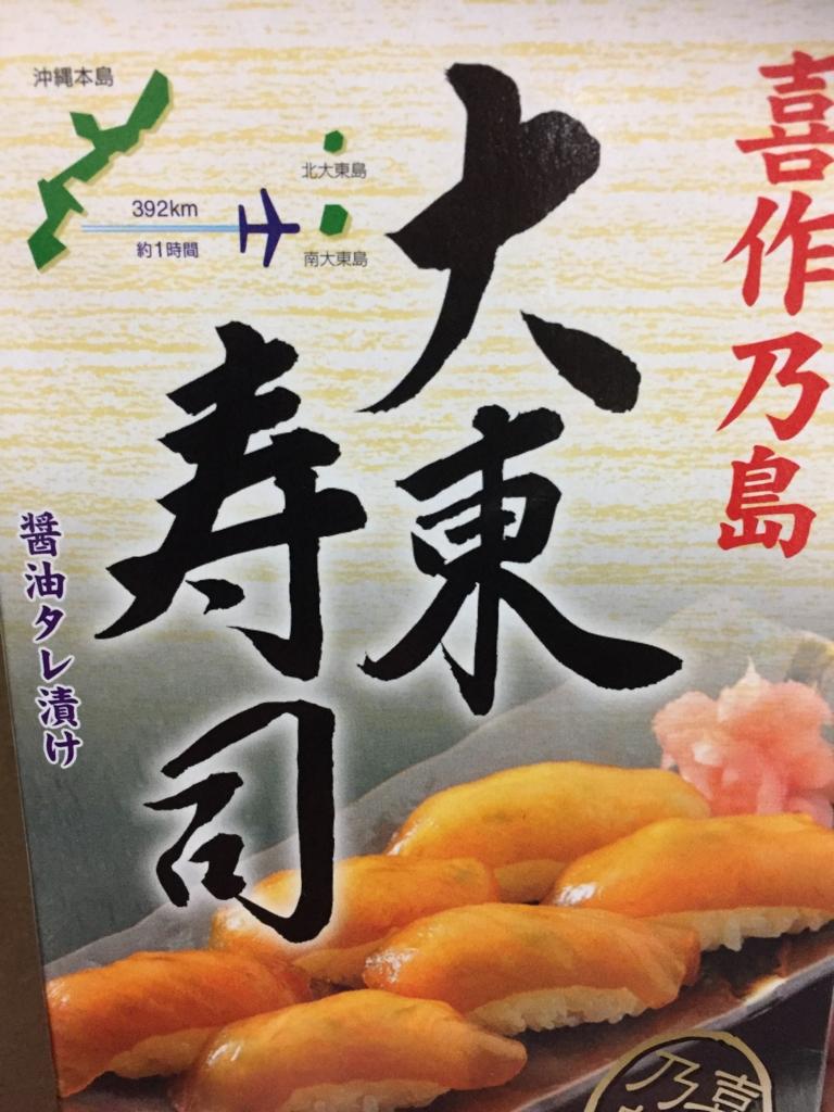 f:id:daimazin52:20170224133745j:plain