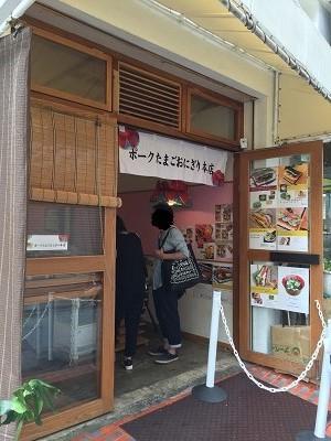 f:id:daimazin52:20170626180325j:plain