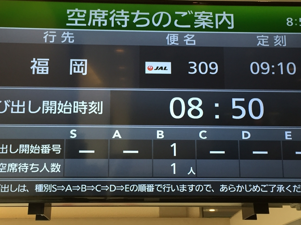 f:id:daimazin52:20170729102730j:plain