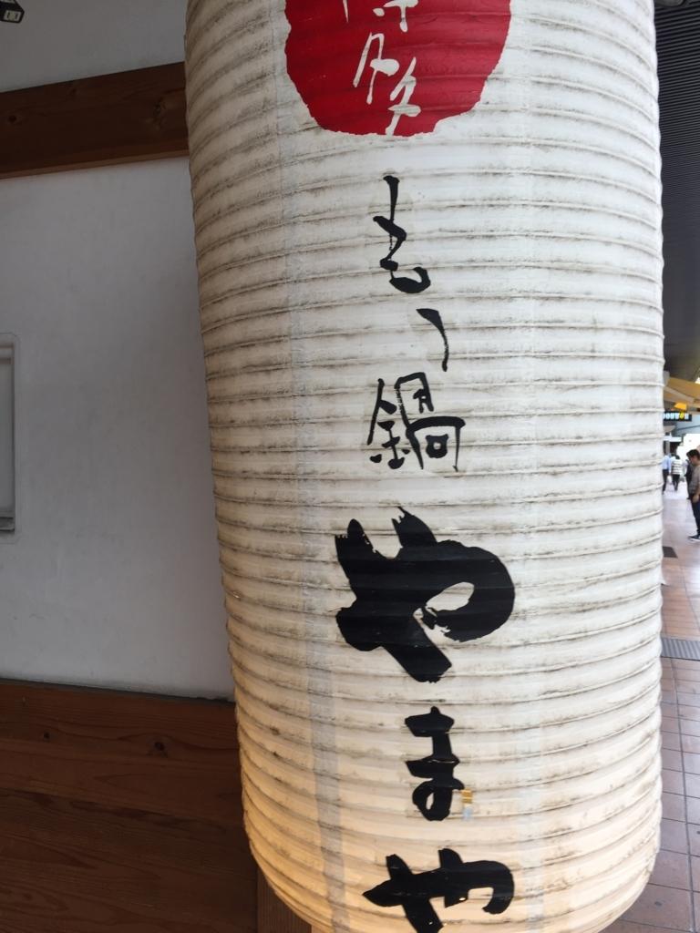 f:id:daimazin52:20170902134123j:plain