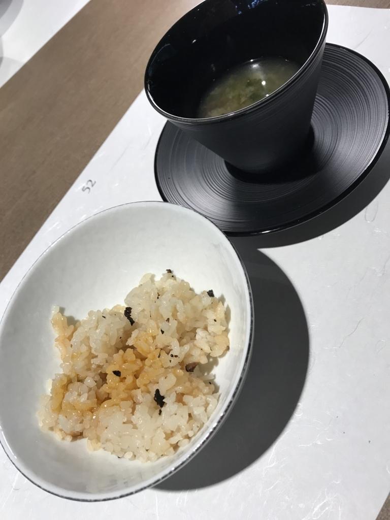 f:id:daimazin52:20180305225507j:plain