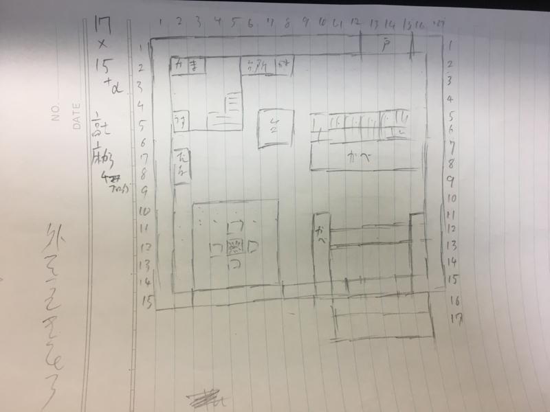f:id:daimonji-v-12:20170219004034j:plain