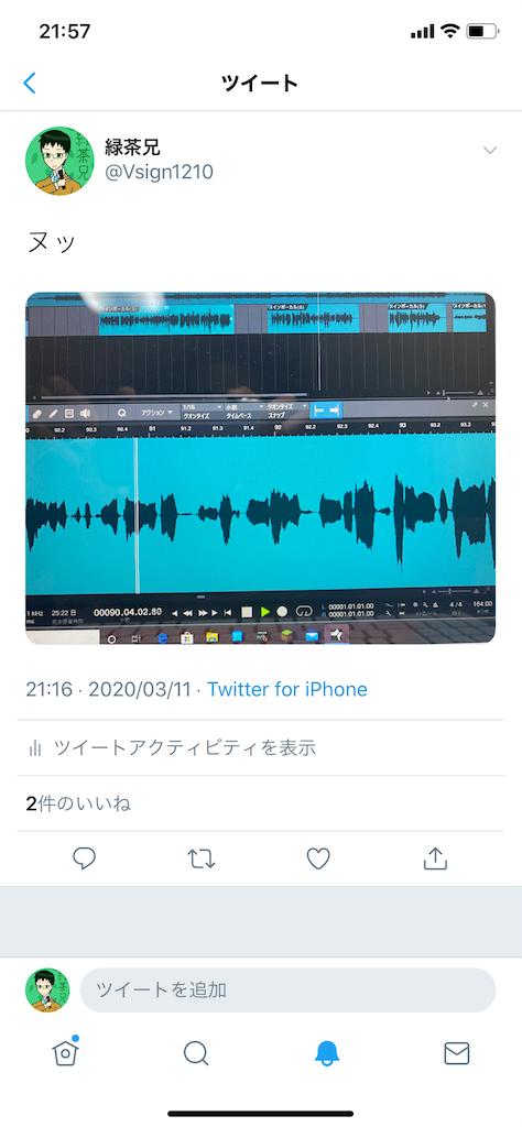 f:id:daimonji-v-12:20200331215807p:image