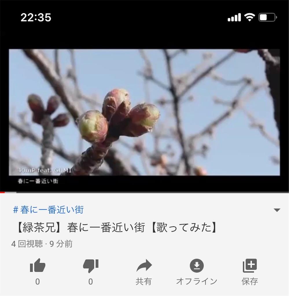f:id:daimonji-v-12:20200331223631j:image