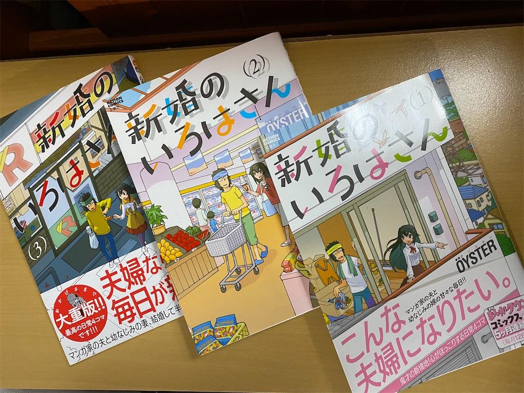 f:id:daimonji-v-12:20200513015148j:image