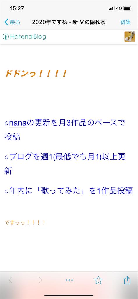 f:id:daimonji-v-12:20210105153923p:image