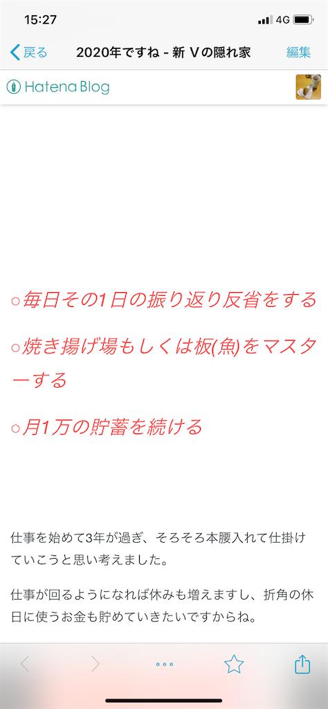f:id:daimonji-v-12:20210105153931p:image