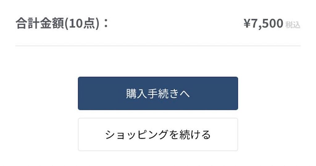 f:id:daimonji-v-12:20210319014816j:image