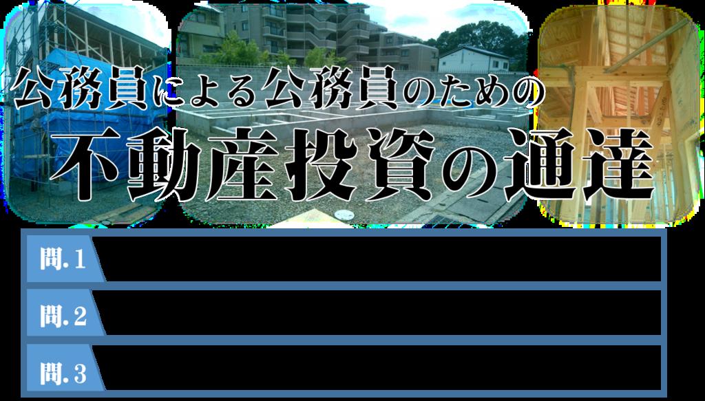 f:id:daimonjiya0701:20170220212051p:plain
