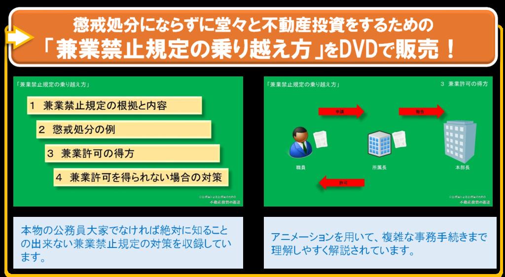 f:id:daimonjiya0701:20170220212141p:plain