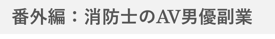 f:id:daimonjiya0701:20170304111502p:plain