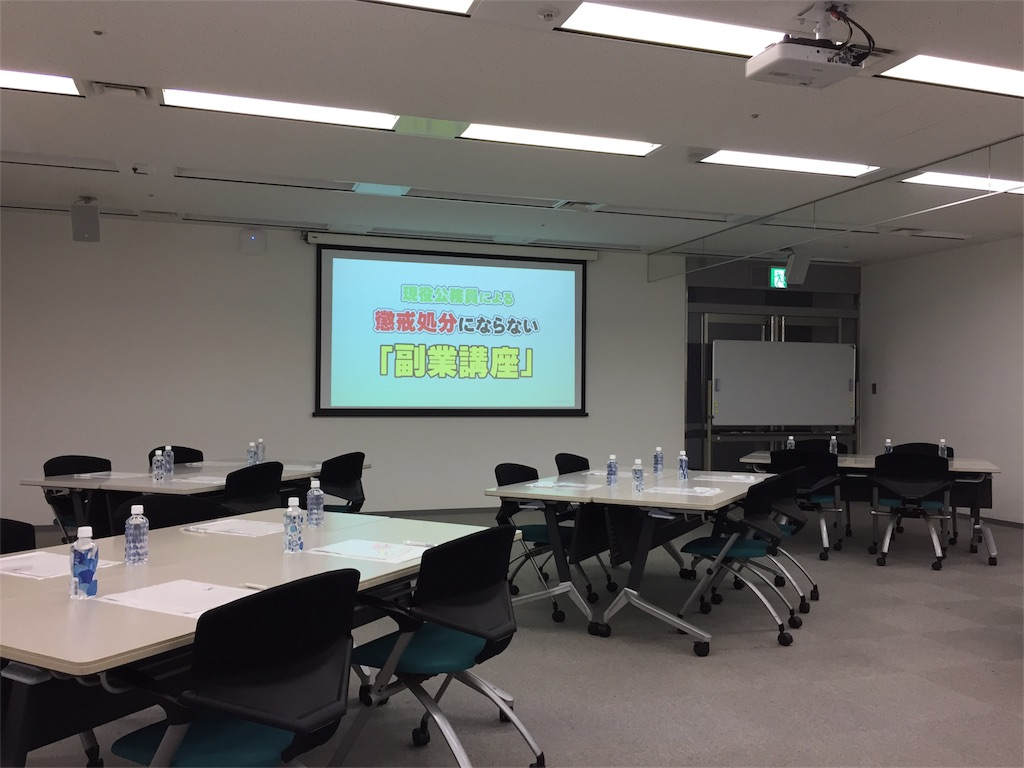 f:id:daimonjiya0701:20180129080423j:image