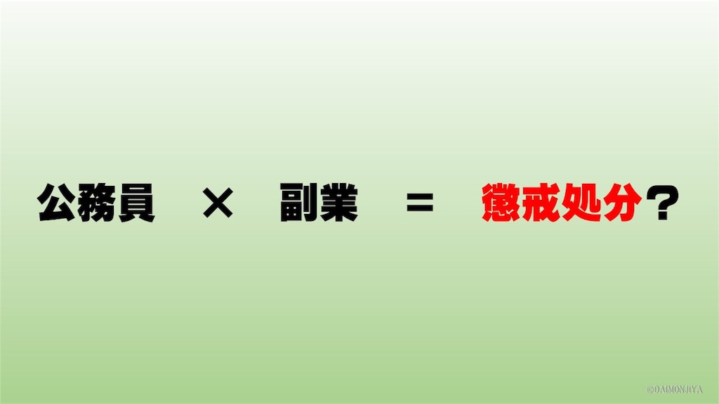 f:id:daimonjiya0701:20180131175658j:image