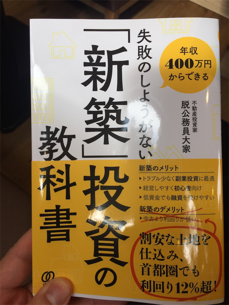 f:id:daimonjiya0701:20180211105850j:image