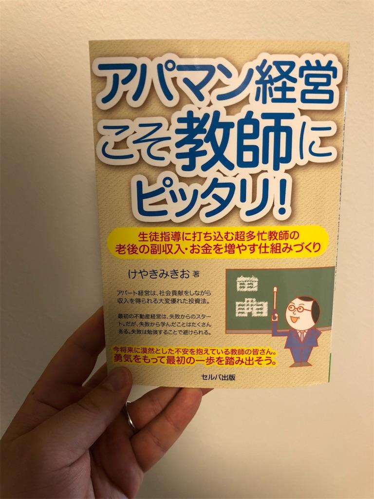 f:id:daimonjiya0701:20180326120808j:image