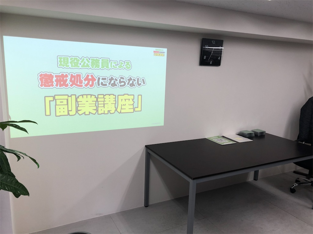 f:id:daimonjiya0701:20180327075306j:image