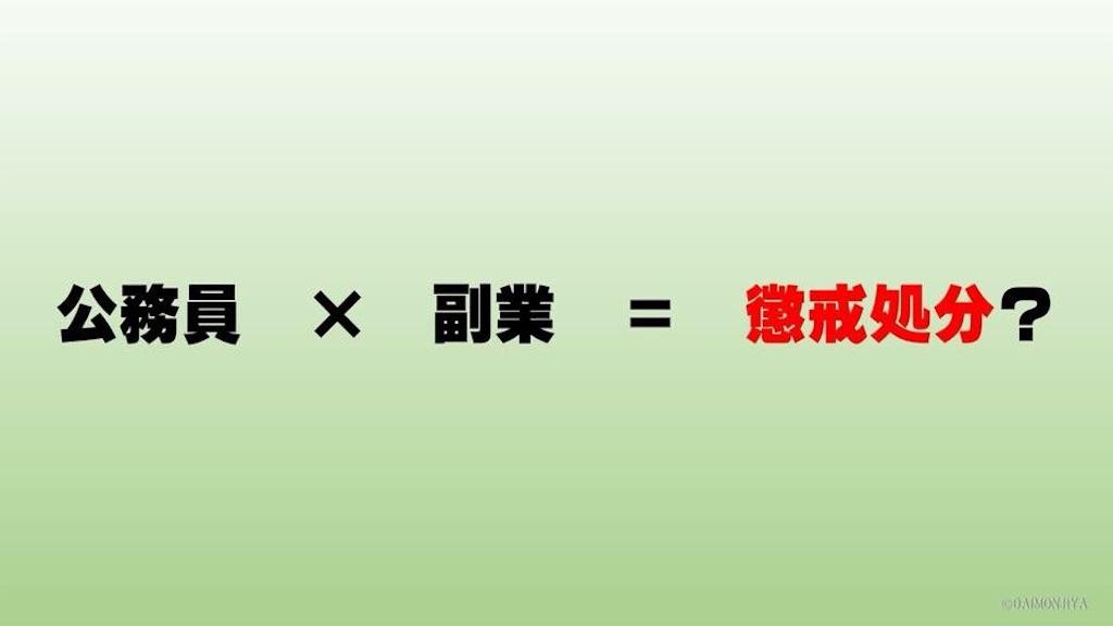 f:id:daimonjiya0701:20180409124842j:image