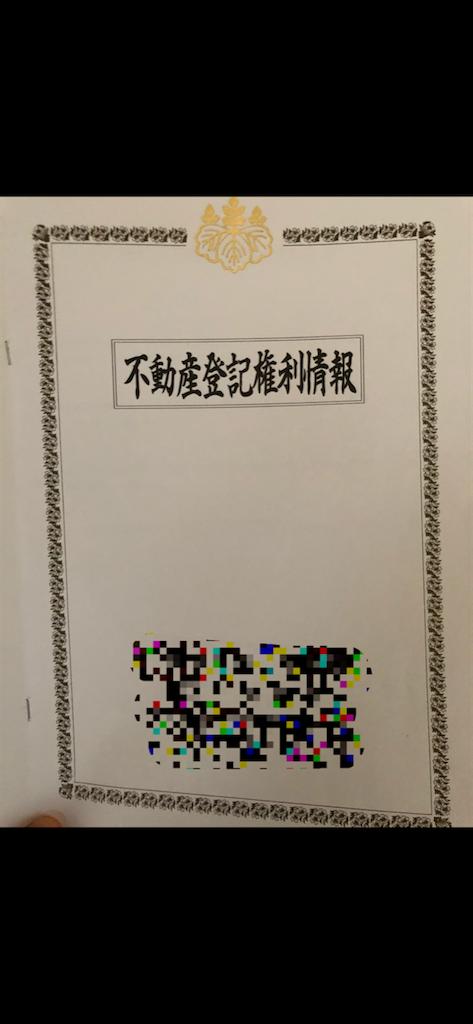 f:id:daimonjiya0701:20180608145540p:image