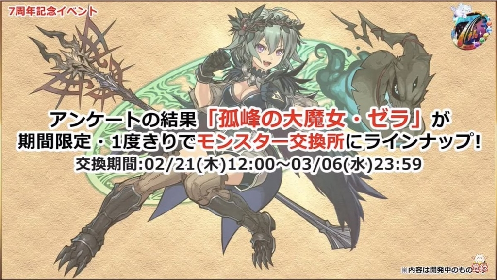 f:id:daimonkun:20190221211656j:plain