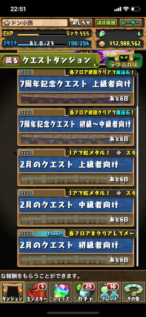 f:id:daimonkun:20190222225410p:plain
